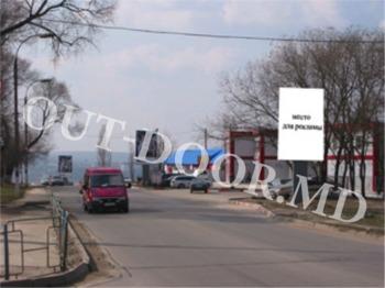купить KCN95076A в Кишинёве