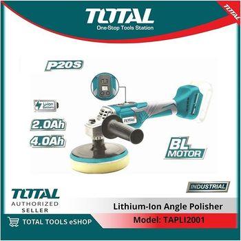Аккумуляторная полировальная машина Total TAPLI2001
