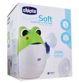 купить Chicco ингалятор ультразвуковой Frog в Кишинёве