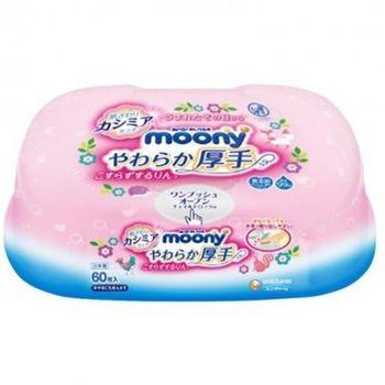 купить Влажные салфетки для новорожденных Moony 60 шт в контейнере в Кишинёве