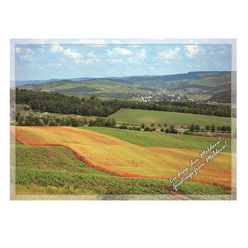 cumpără Carte Poștală – Platoul fluviul Nistru în Chișinău
