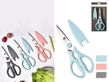 Ножницы кухонные James.F 21cm, футляр