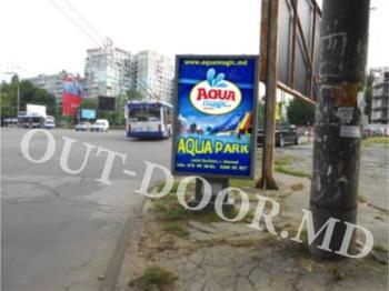 купить KBT24008A в Кишинёве