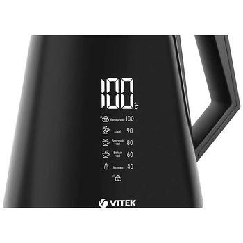 купить Электрочайник Vitek VT-7063 в Кишинёве