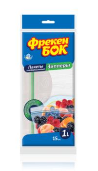 Пакеты-зиппер для замораживания Фрекен Бок, 1 л, 15 шт