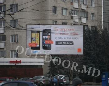 купить KRI33001A в Кишинёве