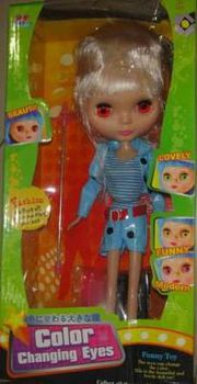 Кукла 9525