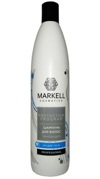 купить Шампунь для волос  Термозащита,Markell Protection , 500 мл в Кишинёве