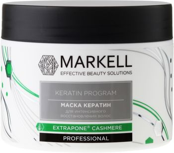 """купить Маска для волос """"Интенсивное восстановление"""" Markell  Keratin Program 290 гр в Кишинёве"""