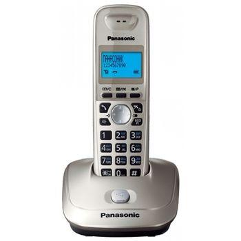 Telephone Dect Panasonic KX-TG1611UAH, Grey, AOH, Caller ID (журнал на 50 вызовов), телефонный справочник (50 записей), русскоязычное меню, 12 мелодий звонка, подсветка дисплея, до 15 часов в режиме разговора, до 170 часов в режиме ожид