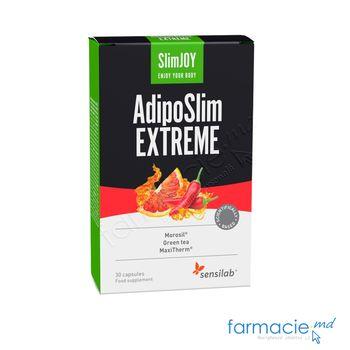 купить AdipoSlim EXTREME caps.N30 (pt slabit) Sensilab в Кишинёве
