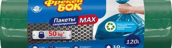 cumpără Sac menajer trainic Freken Bok Max, 120 L, 10 buc.  negru în Chișinău