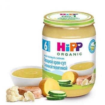 cumpără Hipp piure supă de legume cu carne de vițel, 6 luni, 190 gr în Chișinău