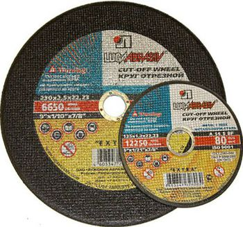 купить Диск шлифовальный d- 230 * 6.0 * 22.23 LugaAbrasiv в Кишинёве
