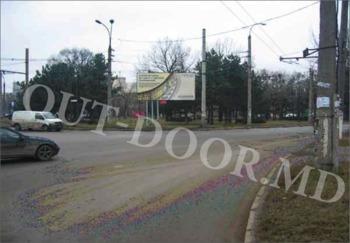 купить KRI48014A в Кишинёве
