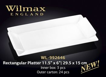 Блюдо WILMAX WL-992646 (прямоугольное 29,5 х 15 см)