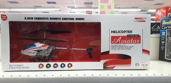 """Вертолет на радиоуправлении """"Aviator"""", код 16206"""