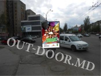 купить KRI24148B в Кишинёве
