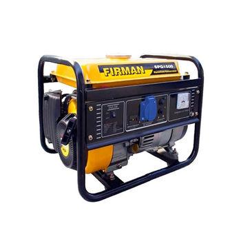 cumpără Generator SPG 1500 AC în Chișinău