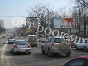 купить KTL57138A в Кишинёве