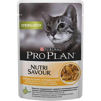 купить Pro Plan для стерилизованных кошек с курицей в Кишинёве