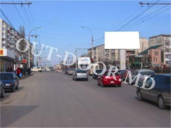 купить KPV95039A в Кишинёве