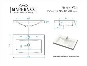 купить Умывальник на мебель Marrbaxx V014Q3 в Кишинёве