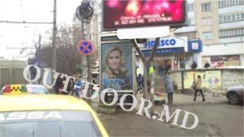 купить KTC24303A в Кишинёве