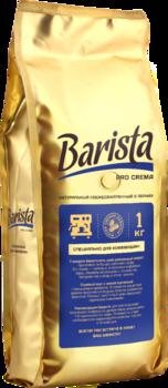 Barista pro Crema зерно 1кг