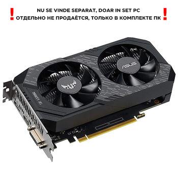 ASUS TUF-GTX1650-O4GD6-P-GAMING, GeForce GTX1650 4GB GDDR6, 128-bit, GPU/Mem clock 1785/12002MHz, PCI-Express 3.0, DVI/HDMI/Display Port (placa video/видеокарта)