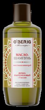 Масло-шампунь для повреждённых, сухих, пористых и окрашенных волос, ACME O'berig, 500 мл., Яично-Пантеноловый с 5 маслами