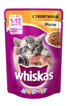 купить Whiskas для котят желе с телятиной в Кишинёве