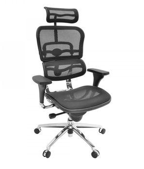 Офисное кресло Deco Venus Черный