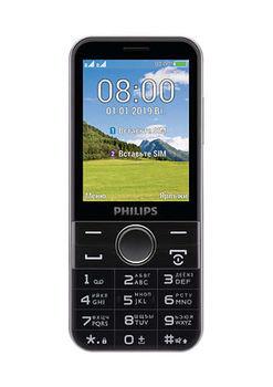 купить Philips E580 Dual Sim,Black в Кишинёве
