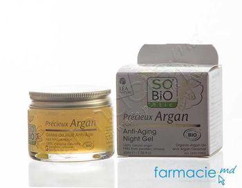 cumpără So Bio Argan Gel pt fata Anti Age,de noapte+Ceramide (toate tip) 40ml în Chișinău