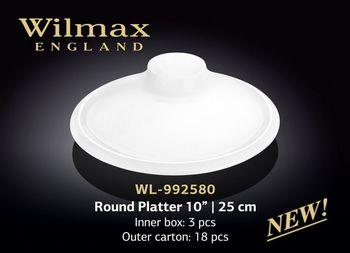 Блюдо WILMAX WL-992580 (круглое 25 см)