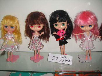 Кукла 9515
