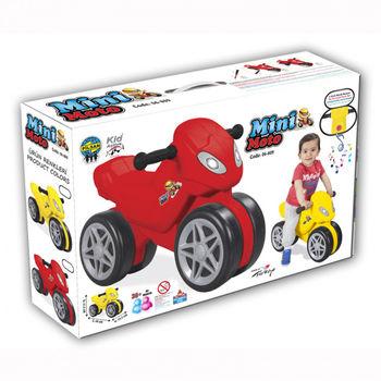 купить Pilsan Каталкаr Мини Мотоцикл в Кишинёве