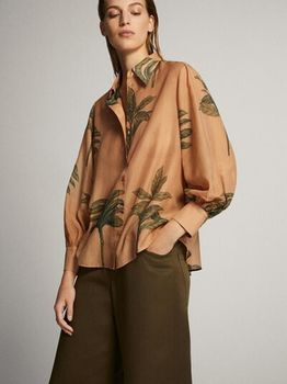 Блуза Massimo Dutti Бежевый с принтом 5168/878/926