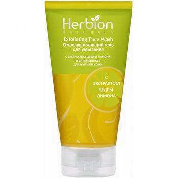 Herbion гель с экстрактом лимона 100 мл