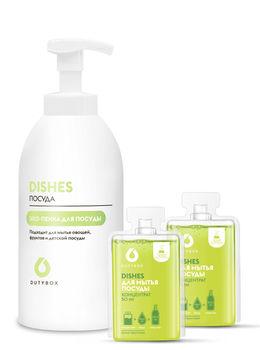 DutyBox Dishes Комплект — Средство для мытья посуды с фруктовым ароматом