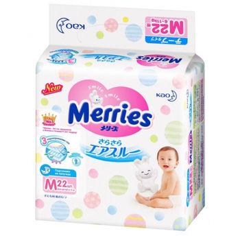 cumpără Merries Scutece Size M (Small) 6-11kg N22 în Chișinău