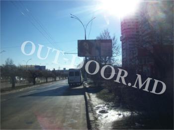 cumpără KBT57117A în Chișinău
