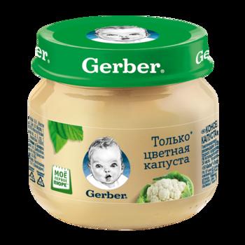 Пюре Gerber цветная капуста, с 4 месяцев, 80г