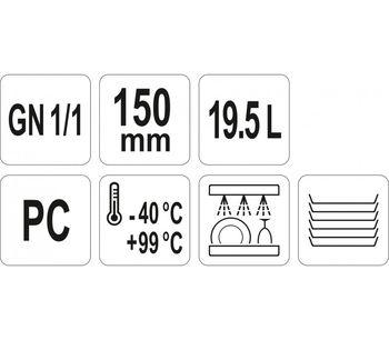 купить Гастроемкость GN 1/1 150 мм PC в Кишинёве