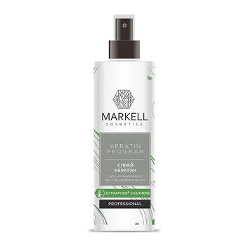 купить Спрей для интенсивного восстановления волос Markell Keratin, 200 мл в Кишинёве
