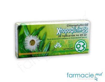 купить Хлорофиллин-ОЗ, табл. 25мг N20 в Кишинёве