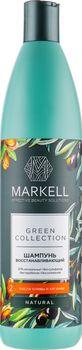 купить Шампунь для волос восстанавливающий Markell Green Collection 500мл в Кишинёве
