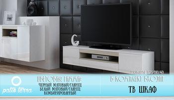 cumpără Tumba pentru TV Viva în Chișinău