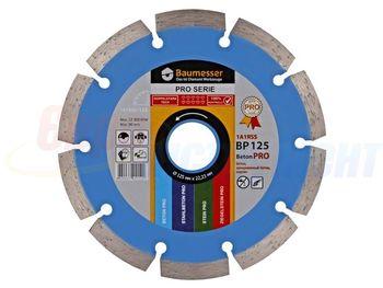 купить Алмазный диск 1A1RSS/C3-H 125x2,2/1,4x8x22,23-10 Baumesser Beton PRO в Кишинёве